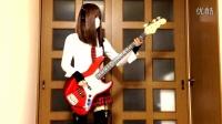 稲森 葉留佳Haruchin - アクアリウムのベース弾いてみた-Bass Cover[Haruchin]【HD】