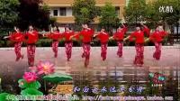 惠汝广场舞,最新 新草原情歌 原创 集体舞_标清