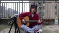 【琴侣】吉他弹唱《星语心愿》