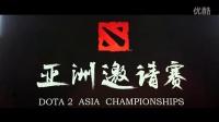 DOTA2亚洲邀请赛 ShowOpen
