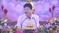 學祖宗智慧,改人生命運 編號10-012 第02集