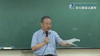 孙中兴《幽默社会学 · 莊子的幽默》04