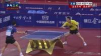 【马龙vs崔庆磊】2015世乒选拔赛 1080P高画质 乒乓球比赛视频