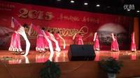 德兴市人民医院2015迎新春晚会舞蹈视频2.MOV