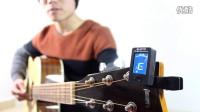 弹吉他的木子 民谣吉他木吉它调音器使用方法