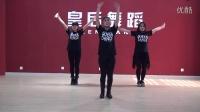 《金羊舞》[爱呀爱不够]官方舞蹈教学版