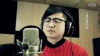 新媒体电影《无贱道》主题曲《平凡的梦》MV