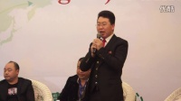 2015中国健康服务业(成都)峰会