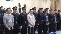 刘汉刘维等5人执行死刑前会见家属