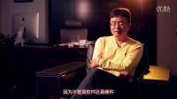 【LEAD】傅盛:做产品要到用户的世界去判断