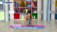 KNN 艺正花(Ye JungHwa 芮呈和)健身 弹力的臀部