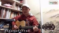 吉他弹唱:宋冬野 - 《永光 》