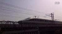 运城北---北京西G4602低速进闻喜西站