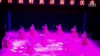 沈阳市朝鲜族联谊会、西塔朝鲜族艺术团《单扇舞》2015.2.6