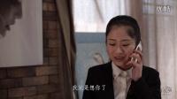 《简单的幸福》康城印象-婚礼人微电影