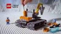 LEGO® City - Arktis-Basislager