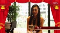 电影《我是奋青》携众明星奋青拜年