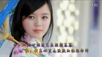 遥远的思念     枫舞VS晓晓     2015新版 最新伤感网络流行爱情歌曲    DJ舞曲