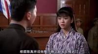 精武英雄 李连杰版精武门 gfj513_高清