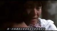 【周星驰MV】泪奔 支持星爷