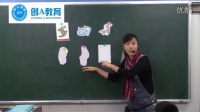 创A教育 李静老师 剑桥少儿英语(预备级)精彩课堂
