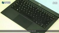 中关村:戴尔 全新XPS 13 评测功能演示