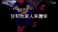 2015苗族最新电影    雪山之恋--(第三集)