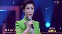 京剧反串《老生流派联唱》 表演:王艳 张馨月等