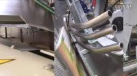 KOLBUS「柯尔布斯」平装胶订线 KM 412 ∣ 每小时18,000转次