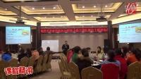 曾鹏锦老师培训:销售成功的关键是积极自信
