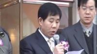 2005年淳安千岛湖杭州千岛湖永成绿色食品有限公司开张典礼