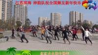 牛叉本命年-神韵队迎新春原创舞