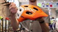 POC Trabec Race山地车头盔介绍