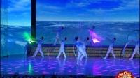舞蹈《梦想起航》