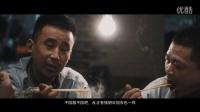 第五回-日食记 春节特辑《新年旧味》