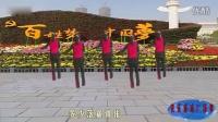 广场舞  走在乡间的小路上 - 广场舞视频