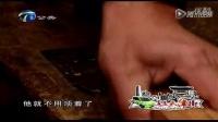 辛全生木工视频天津公共频道采访