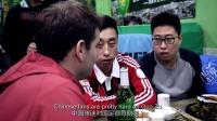 在中国-美国K伙同国安球迷评看国足亚洲杯【碧鬼】