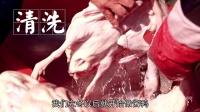 浙江视界特别策划【忆味新年】 第一味 时光 杭州酱鸭