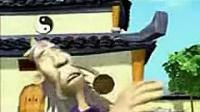 3D动画片济公主题曲_标清