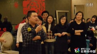 2015 - 比特币中国 - 年会那些事(惩罚)