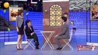 高清2015辽宁春晚【男大当婚】王宁 常远 艾伦 赵妮娜