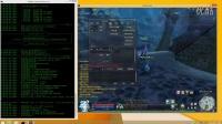 永恒之塔4.75模拟器介绍