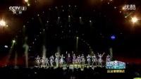 2015.2.15 SNH48 梦想星搭档——《感到幸福你就拍拍手》_高清