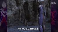 【奥特曼格斗进化重生 娱乐解说 小炎】第四期 恶魔的逆袭