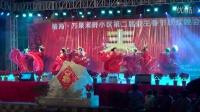 琼海万泉河畔小区业主2015年春节联欢晚会舞蹈《节日欢歌》