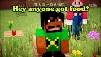 [已翻译]★我的世界★Minecraft《如果PVP从Minecraft中移除》