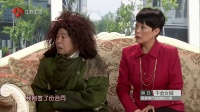 潘长江江苏卫视春晚20150219小品《谈啥别谈钱》 高清