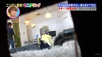 【人类观察】20141106 武井咲、佐藤隆太、福士蒼汰、DJKOO