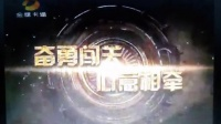 金鹰卡通疯狂的麦咭第二季第12期(150221期)精彩预告1(曹格一家、张庭勇闯石头城)